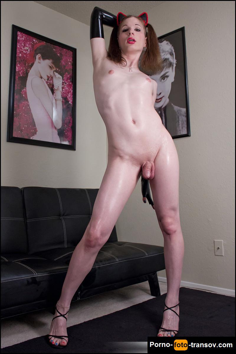 Только большие половые члены трансов фото, порно служанка дрочит на скрытую камеру