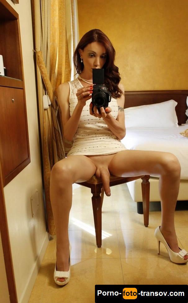 порно транс перед камерой